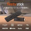 新登場 Fire TV Stick - Alexa対応音声認識リモコン付属 | ストリーミングメディアプレーヤー