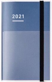 コクヨ ジブン手帳 ファーストキット 手帳 2021年 A5 スリム マンスリー&ウィークリー インディゴ ニ-JF1DB-21 2020年 11月始まり