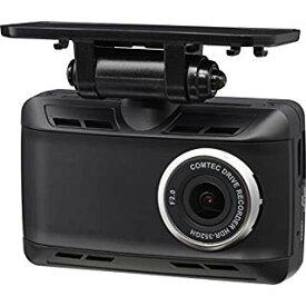コムテック ドライブレコーダー HDR-352GH ノイズ対策済 12/24V車対応 超広角レンズ168°採用 200万画素 日本製&3年保証 レーダー探知機連携 COMTEC HDR352GH
