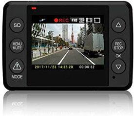 ユピテル ディスプレイ搭載ドライブレコーダーYUPITERU SN-ST50c