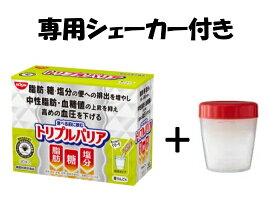 日清食品 トリプルバリア 青りんご味 30本入 1箱(30食入)+専用シェーカー×1個