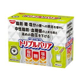 【Go In Drink】日清食品 トリプルバリア 青りんご味 30本入 1箱(30食入)