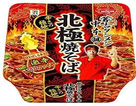 【Go In Eat】日清食品 蒙古タンメン中本 北極焼そば174g×12個