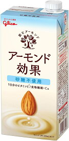 【Go In Eat】グリコ アーモンド効果 砂糖不使用 アーモンドミルク 1000ml×6本×2ケース 常温保存可能