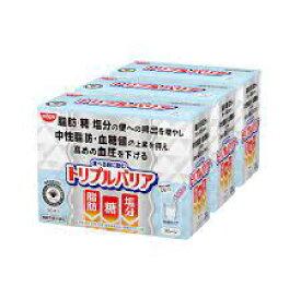 【Go In Drink】日清食品【まとめ買い】【まとめ買い】トリプルバリア プレーン 30本入×3箱 1セット(90食入)