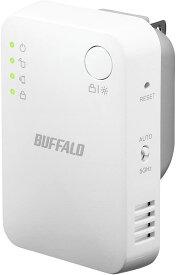 BUFFALO WiFi 無線LAN中継機 WEX-1166DHPS/N 11ac/n/a/g/b 866+300Mbps ハイパワー コンパクトモデル 簡易パッケージ 日本メーカー【iPhoneX/iPhoneXSシリーズ メーカー動作確認済み】