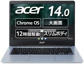 Google Chromebook Acer ノートパソコン CB314-1H-A14P 14インチ 日本語キーボード Celeron R N4020 4GBメモリ 64GB eMMC microSD TM カードリーダー