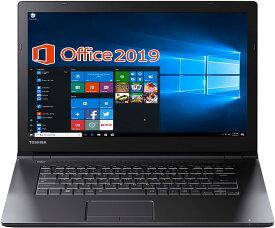 【Go To テレワーク】東芝 ノートPC B35/15.6型/MS Office 2019/Win 10/Core i3-5005U/wajunのWIFI/Bluetooth/HDMI/4GB/128GB SSD (整備済み品)