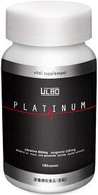 【Go In Eat】ULBO PLATINUM シトルリン アルギニン 亜鉛 厳選8成分配合 180粒 栄養機能食品