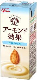 【Go In Eat】グリコ アーモンド効果 砂糖不使用200ml 24本