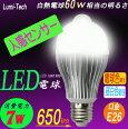 https://image.rakuten.co.jp/lumi-tech/cabinet/04122494/04334971/imgrc0065599025.jpg