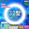https://image.rakuten.co.jp/lumi-tech/cabinet/05223590/imgrc0069061244.jpg
