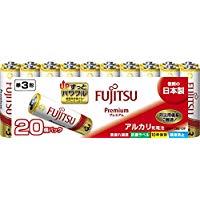 富士通 【Premium】 アルカリ乾電池 単3形 1.5V 20個パック 日本製 LR6FP(20S)