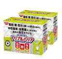 【Go In Drink】日清 トリプルバリア 青りんご味 30本入 2箱(60食入)