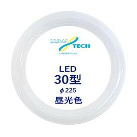 LED蛍光灯 丸形 30W形 グロー式器具工事不要 led蛍光灯 丸型 30w形 サークライン30W型相当