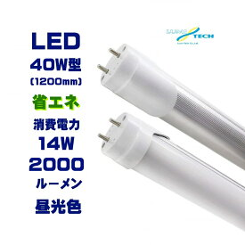 led蛍光灯 40w形 直管 昼光色 直管LED照明ライト グロー式工事不要G13 t8 40W型