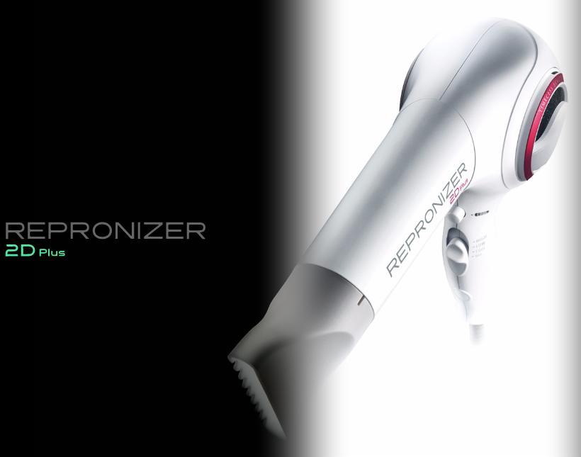 《最新機種》(外箱が傷のためお得なプライス)LUMIELINA レプロナイザー 2D Plus 【HAIRBEAUZER】【LUMIELINA リュミエリーナ】