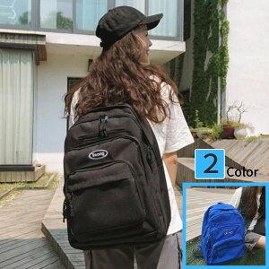 リュック レディース 通学 女子 通勤 大容量 リュックサック バックパック バッグ 多収納 A4 大きめ かばん 中学生 高校生 学生 アウトドア 女子 韓国 おしゃれ