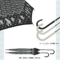 フロイラインアリス|ショート丈パゴダ日傘