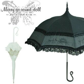 娃娃旋轉木馬 (輪播多爾) | 寶塔傘陽傘
