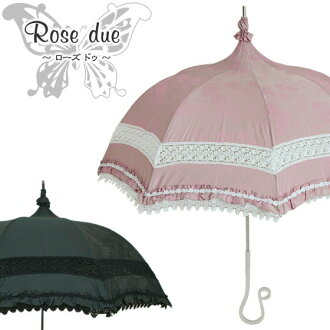 Due rose (Rose du) | Pagoda umbrella & parasol