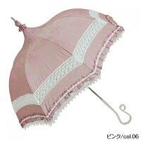 Rosedue(ローズドゥ)|日傘・パゴダ日傘【晴雨兼用/UVカット/フリル/レース/かわいい/おしゃれ】