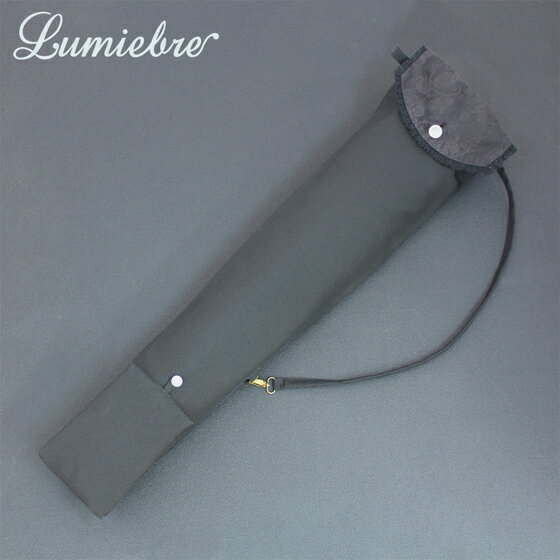 parasol case(パラソルケース)   保管・収納用傘袋【ブラック/ピンク】