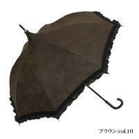 日傘折りたたみ日傘パゴダ日傘晴雨兼用 PetitRose(プティローズ)【UVカットフリルかわいいおしゃれ】