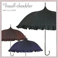 パゴダ日傘ビスワールシャンデリア