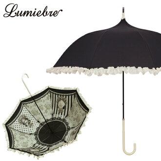 傘女士傘佛塔傘晴雨兼用(傘雨傘)| Le petit chaton(ruputishaton)