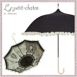 女士們傘寶塔傘晴雨相結合 (傘) | Le-佩蒂特水鑽 (Le ptishaton)