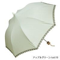 ミニ折りたたみ傘パゴダ傘ローゼンガーデン