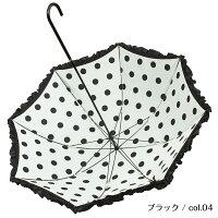 パゴダ傘・ドロップドロップ