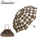 【セール 50%OFF】ミニ折りたたみ傘 レディース傘 パゴダ傘 晴雨兼用 UVカット 軽量 | antique piece(アンティーク …