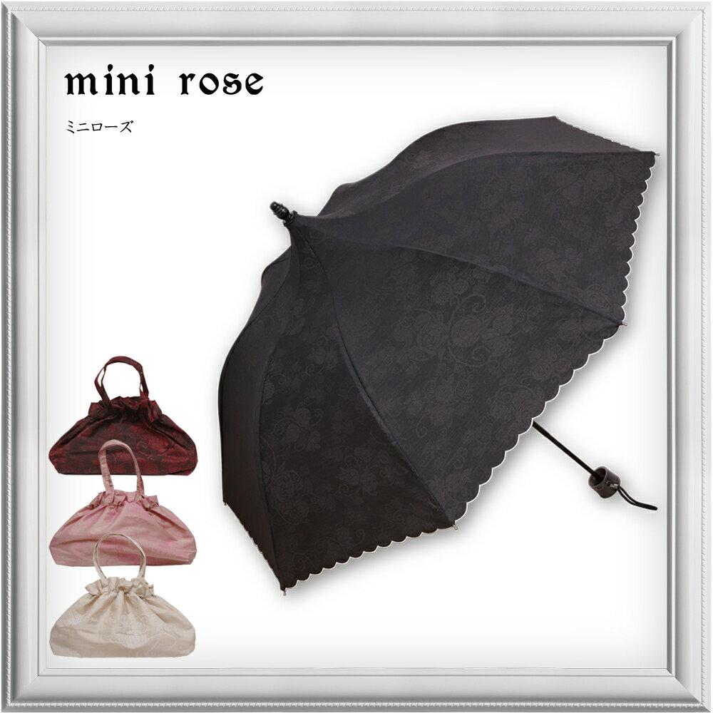 【新商品】ミニ折りたたみ日傘 パゴダ日傘 晴雨兼用 軽量 | mini-rose(ミニローズ)
