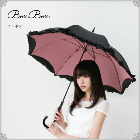 傘 レディース傘 パゴダ傘 晴雨兼用(かさ 雨傘)| bonbon(ボンボン)【UVカット フリル かわいい おしゃれ】