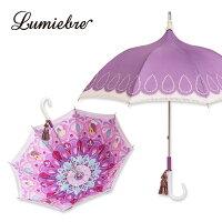 傘レディース傘パゴダ傘晴雨兼用(かさ雨傘)|dazzlingruby(ダズリング・ルビー)