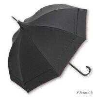 完全遮光日傘レディースパゴダ日傘晴雨兼用UVカットフリルかわいいギフト アリシア