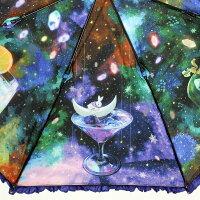 星降る夜の傘|傘レディースパゴダ傘晴雨兼用UVカット雨傘フリルかわいいギフト