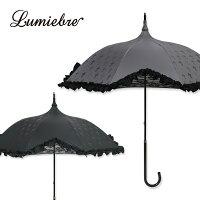 完全遮光100%日傘傘レディースパゴダ傘晴雨兼用UVカット雨傘フリル十字架ギフト タナトス