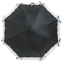 完全遮光100%日傘傘レディースパゴダ傘晴雨兼用UVカット雨傘フリルかわいいギフト|シュガースィート