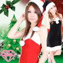 あす楽対応【サンタ コスプレ 帽子付】クリスマス☆サンタミニドレス【サンタ コスチューム】02P03Dec16