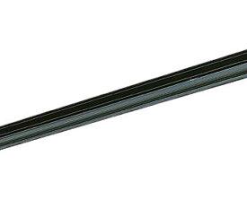 大光電機 ダクトレール 3m黒 L7031【代引支払・時間指定・日祭配達及び返品交換】不可