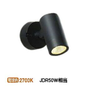 大光電機LEDアウトドアスポット DOL4824YB(非調光型)工事必要