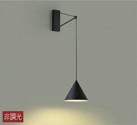 大光電機LEDブラケット DBK39751Y(非調光型)