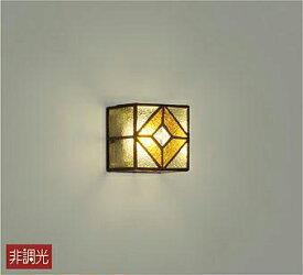 大光電機LEDブラケットDBK39945Y(非調光型)工事必要