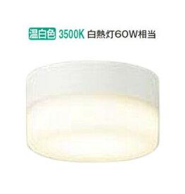 大光電機 小型シーリング(非調光型)DBK40426A工事必要