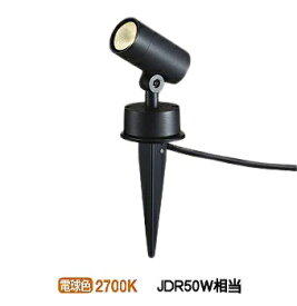 大光電機LEDアウトドアスパイクライトDOL4825YB(非調光型)