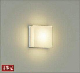 大光電機LEDアウトドアブラケット DWP40254Y工事必要