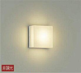 大光電機LEDアウトドアブラケット DWP40255Y工事必要